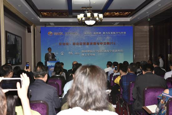 圆桌讨论:东北亚贸易发展与中日