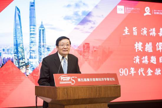 金沙自动送20_混改先行者张玉良:推动上海国资领域最大规模重组