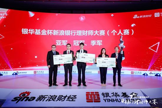 2019白菜网平台,山东荣华食品集团生产的1批次鲜鸡心中检出禁用兽药