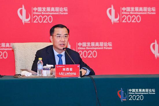 工信部劉烈宏:科技革命開辟新賽道 全球產業鏈供應鏈正加速重構