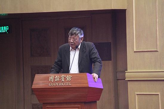中银国际研究有限公司董事长曹远征演讲