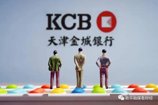 天津金城银行新行长难题不少:去年净利润大降74% 个贷业务缩水3成