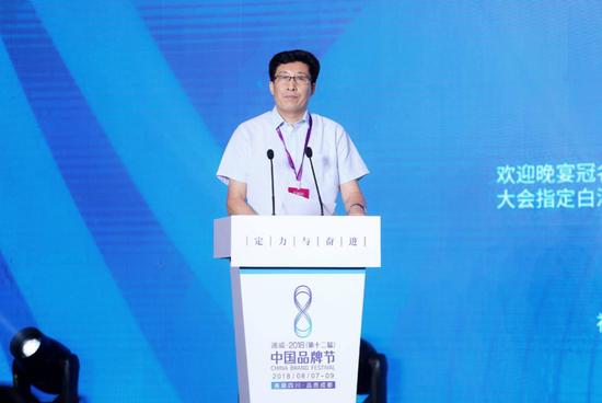 完达山乳业股份有限公司董事长、总经理王景海