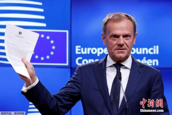 """资料图:欧洲理事会主席图斯克在收到英国政府的信函后表示,英国启动""""脱欧""""程序,对于欧盟来说,3月29日是""""不愉快的一天""""。"""