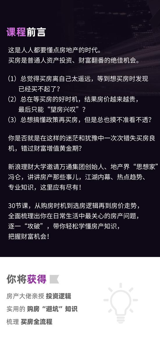 """18bet简介-""""四川制造""""电影《守望人》获第32届东京电影节新锐电影大奖"""