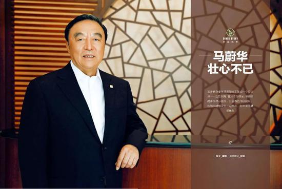 马蔚华 壹基金理事长、国际公益学院董事会主席