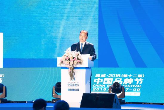十一届全国政协常委、全国人大代表、通威集团董事局主席刘汉元