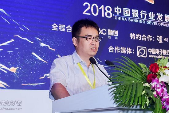 农信银资金清算中心云支付中心总经理助理郭晓东