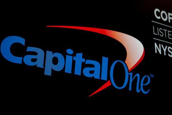 美第一资本金融公司1亿用户个人信息被盗 女黑客被捕