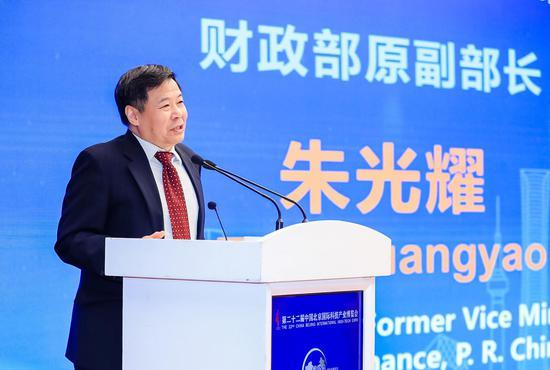 财政部原副部长朱光耀:全球负利率值得高度警惕
