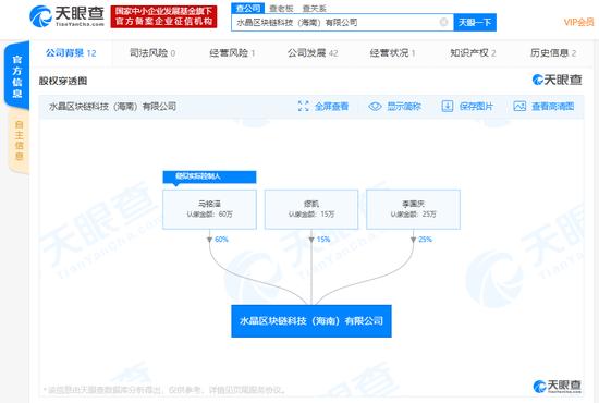 """狮城网址大全一 """"70岁""""北约妄谈""""70岁""""新中国"""