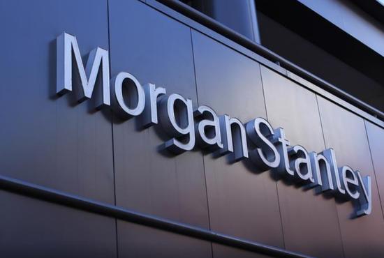 摩根士丹利CEO预计美联储将在2022年初加息 远早于