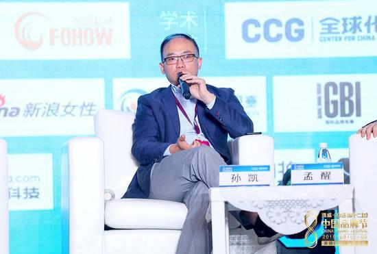 上海新诤信知识产权服务CEO孙凯