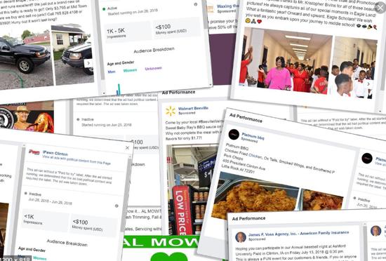 脸书在2020年大选前收紧美国政治广告规则_打字兼职导航