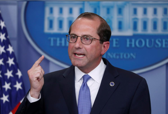 美国正考虑扩大医保药物价格谈判范围