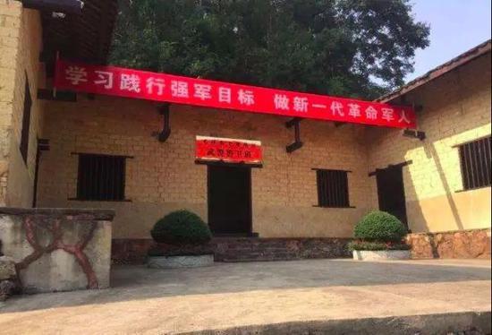 毛家飯店最早的地方,現在住的是武警警衛班。