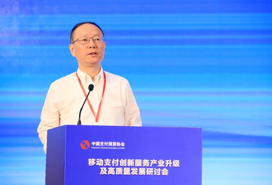 王一鸣:移动支付是中国金融科技