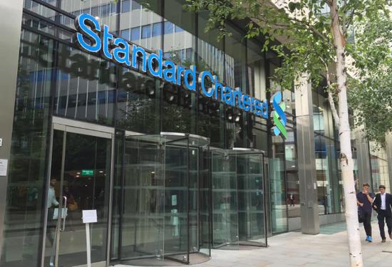 在家上班,行!渣打银行超85000名员工将迎大变化