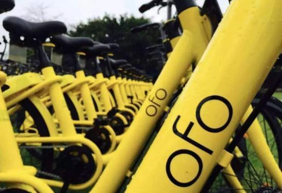 吴晓波:ofo失败原因是狂热的投资人