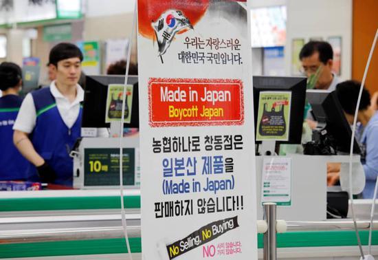 韩国将加强对日本进口食品的辐射检测
