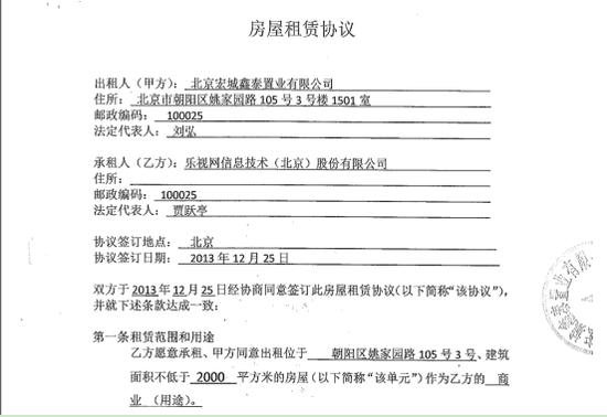 t贵宾会会员编号是什么·2019全国百强县市榜单揭晓!新泰、肥城上榜