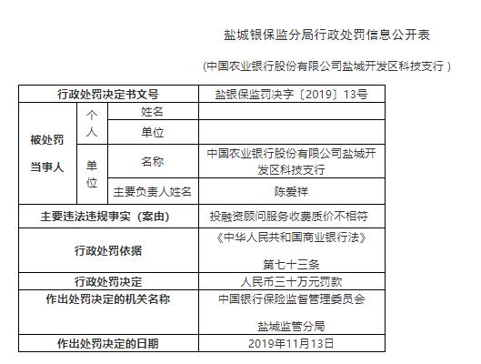 新马娱乐公司_华为Mate30系列销售火爆!开售3小时卖出100万台 多色卖断货