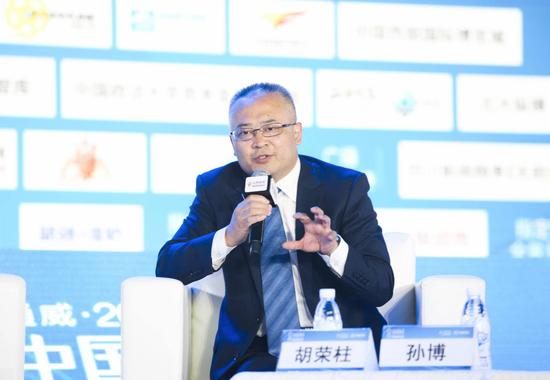 通威集团副总裁、通威新能源董事长胡荣柱