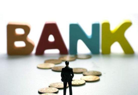 莫开伟:银行降低担保抵押依赖度需划定尽职免责的边界