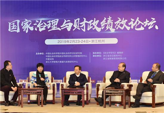 中国财政科学研究院院长刘尚希