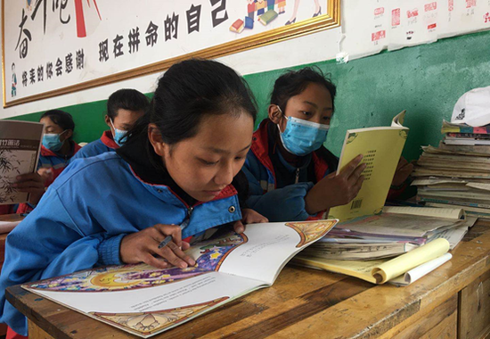 2020年新东方百日行动390,000人坚持做小事来帮助乡村艺术教育