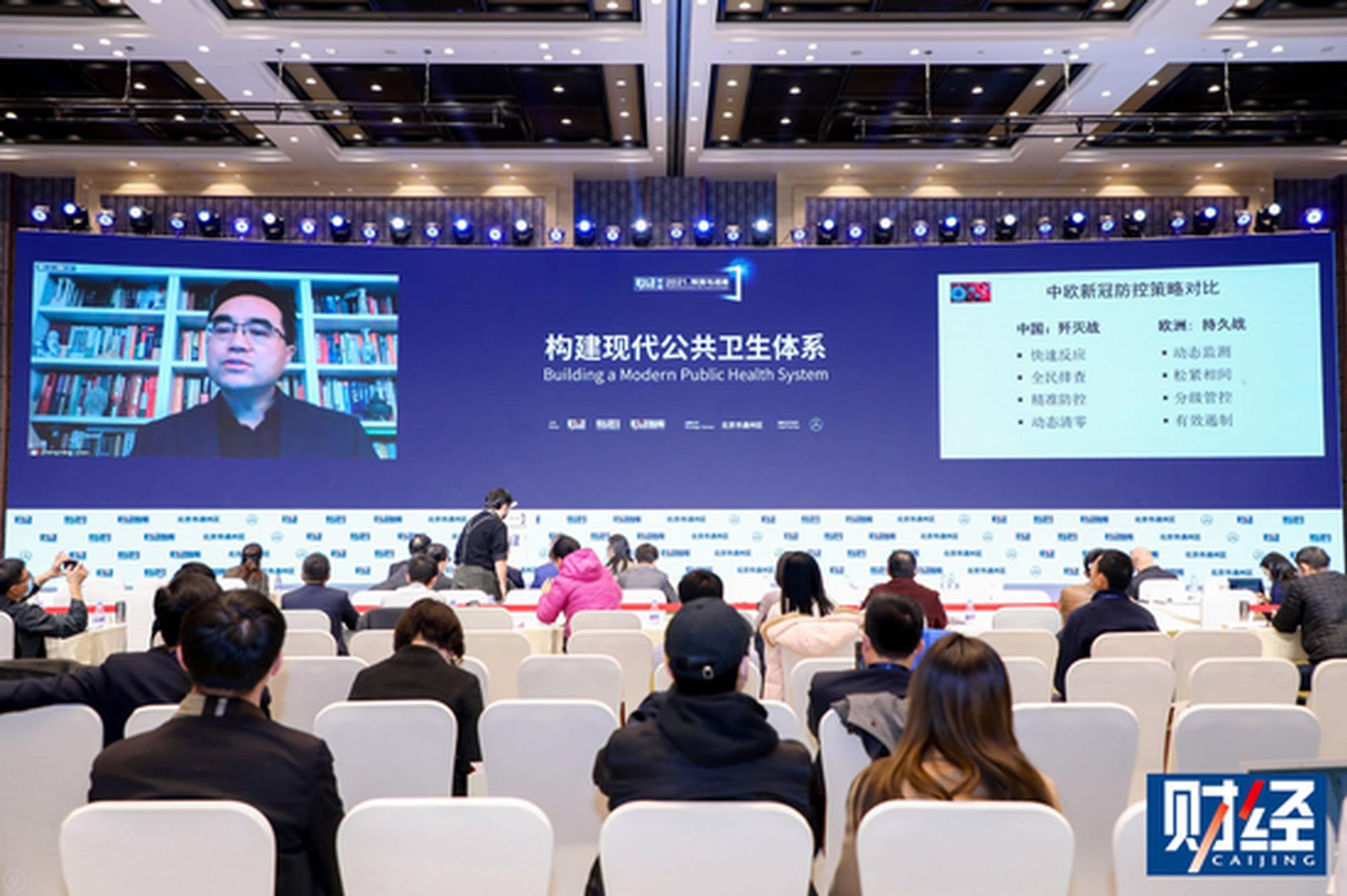 流行病学专家陈铮鸣:中国采取的是快准的歼灭战 防控策略令人瞩目