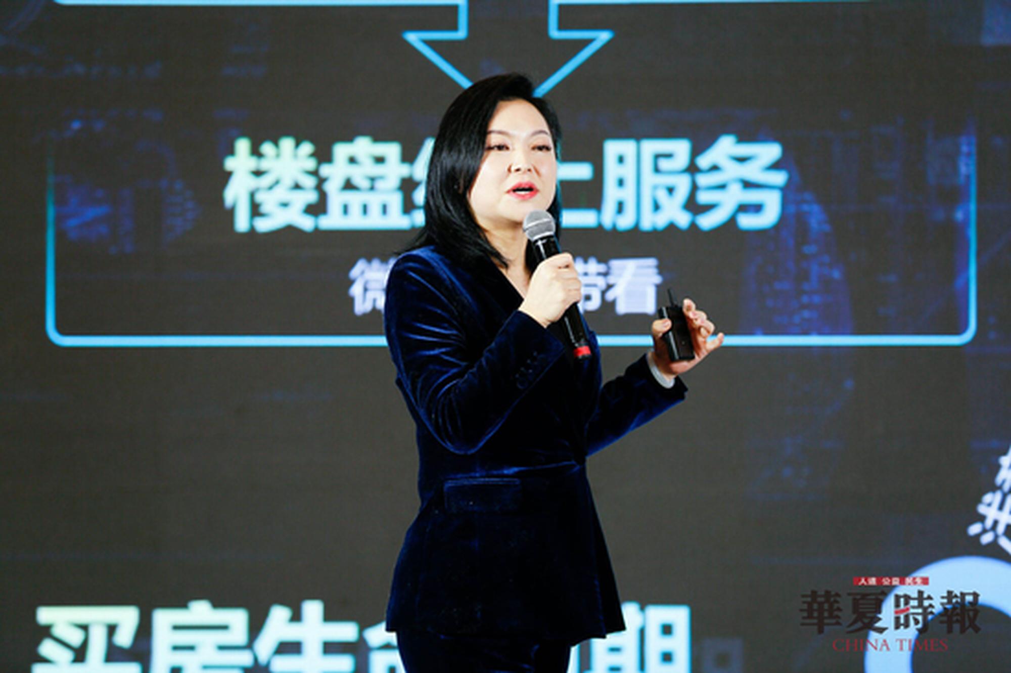 58同城副总裁赵彤阳:将会发生从渠道为王往用户为王的转型变革