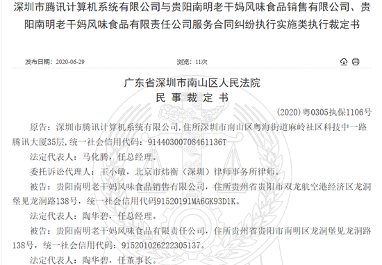 http://www.880759.com/zhanjiangxinwen/23218.html