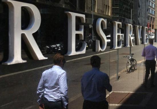 """""""澳央行维持利率 因低通胀和信贷收紧保持宽松立场"""