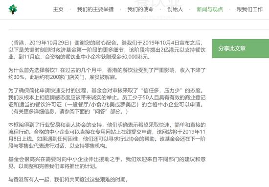 环亚ag旗舰厅平台苹果版下载,4月26日在售高收益银行理财产品一览