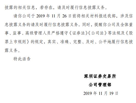 """菲律宾华人最新消息_第124届广交会开幕 中国企业苦练""""内功""""提升竞争力"""