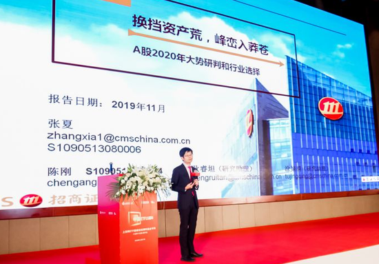 奥门金沙网址导航·广播丨中国之声《国防时空》(2018年11月3日)