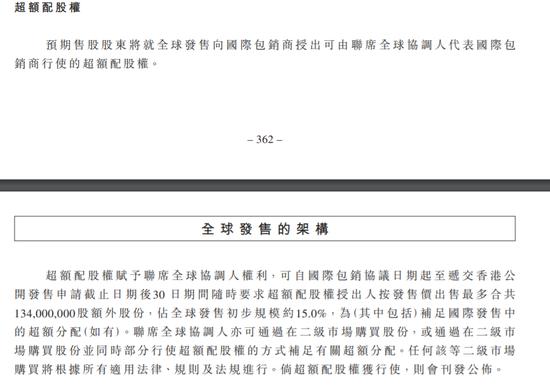 尊尚娱乐开户网址-书海小说网签约小说《杨门少年》IP电影 央视六套黄金档首播