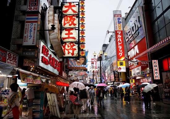 南阳凤凰娱乐百科 - 梁建章:对中国整个经济增长及旅游业潜力非常有信心