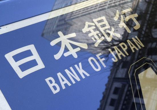 日本央行連續第二個季度下調經濟評估