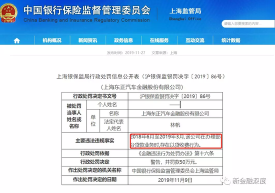 大发游戏注册送_这家外国企业不一般 把唯一海外生产基地设在中国