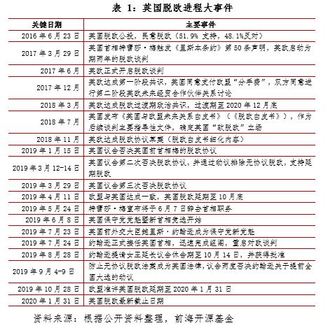 """宝运莱娱乐论坛 - 湖南十八洞村——精准扶贫结出""""幸福果"""""""