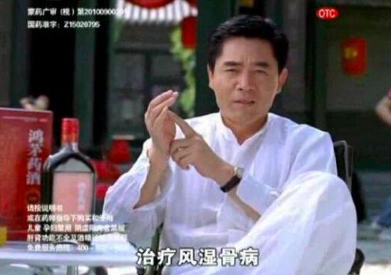 鸿茅药酒冰火两重天:河南有药房下架 北京药店斥造谣