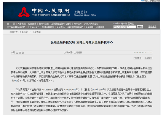 wwww333 山东丽鹏股份有限公司 关于2019年第三次临时股东大会决议的公告