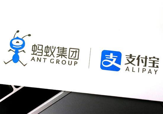 《【华宇娱乐注册】传蚂蚁集团将融资目标提升至350亿美元 估值达2500亿》