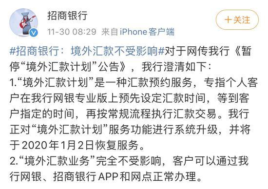 皇冠红包·杨洋让刘亦菲好好演戏千万别上真人秀,网友:《花少2》怎么你了?