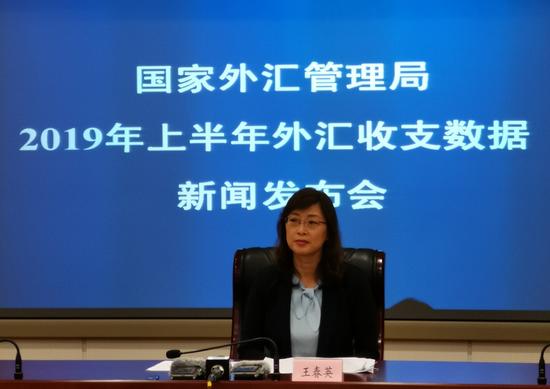 外汇局王春英:将继续严厉打击外汇违法违规活动