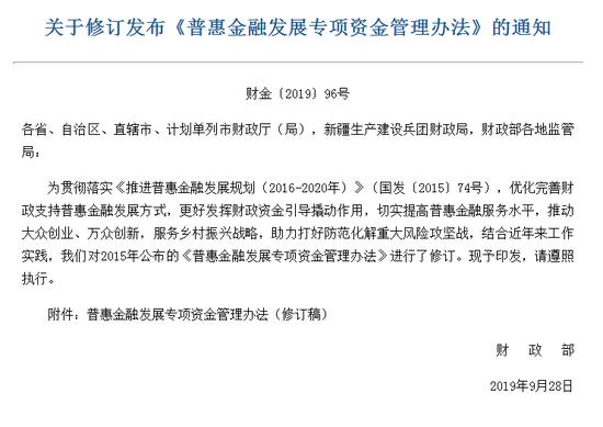 u乐娱乐场网址,招联消费金融被列经营异常名录 大量投诉涉暴力催收