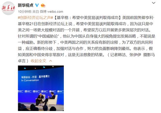 ag亚游客户端二维码_周俊鑫:黄金行情走势分析及操作建议