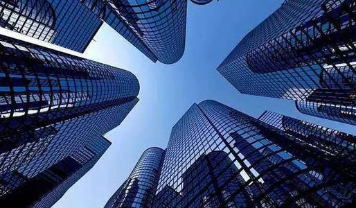 马光远:央行论文称高房价导致中国没有创新 房地产成背锅侠?